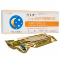 Use of C- 2, chitosan and chitosan gel in the use of Fu Tian Kang