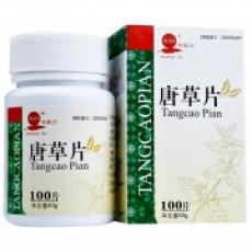 One hundred year old Tang grass slice 40mg*100 tablet [hospital the same paragraph, 6 months 1 courses]